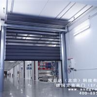 双士达供应艾富来efaflex高速安全工业门