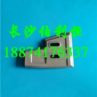 供应三一重工搅拌机配件JX2000侧叶片侧衬板