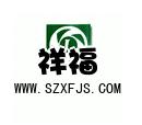 深圳市祥福金属材料有限公司