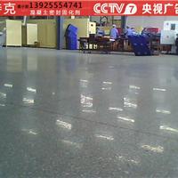 水泥固化剂、地坪硬化剂、金刚砂固化剂