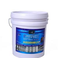 青海玉树市水泥硬化剂如何防止地坪起砂