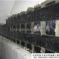 地下室墙体裂缝加固,天津碳纤维加固报价