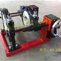 供应PE热熔焊机,PE塑料管焊接机 160手摇