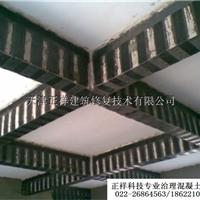 墙体结构裂缝加固/碳纤维加固施工价格