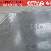 渗透型固化剂厂家 地坪起灰修复 液态固化剂