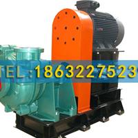 3/2C-AH渣浆泵 3/2C-AH渣浆泵厂家