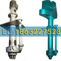 ZJL渣浆泵|ZJL立式渣浆泵