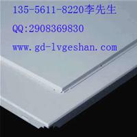 供应内蒙古天花吊顶装饰铝方板冲孔铝方板
