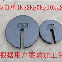 六安出售开口砝码,1-25kg开口砝码铸铁砝码