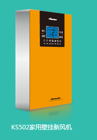 施迈博KS502 高效净化PM2.5   5台起批
