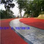上海桓石地坪工程有限公司销售部