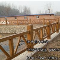 供应环保水泥仿木栏杆 成都仿木栏杆