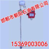 供应邯郸液位仪价格-邯郸朝阳石油