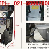 豆粕定量包装机,衡阳县粉末包装机,
