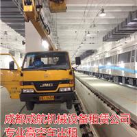 供应四川成都江铃28米高空作业车出租租赁