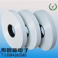 高强低伸超薄木浆隔离纸50um电缆棉纸包带