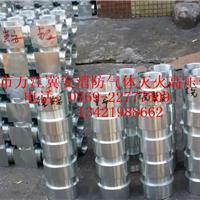 供应高压二氧化碳气体灭火系统高压管件管材
