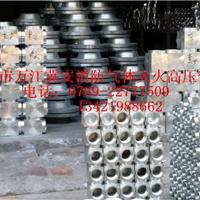 供应气体灭火专用对焊法兰管件