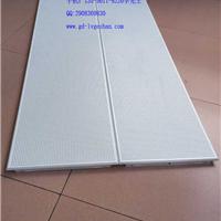 供应黑龙江300*1200冲孔铝扣板铝扣板型号