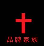 上海重隽实业有限公司