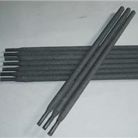 供应D126/D127堆焊焊条