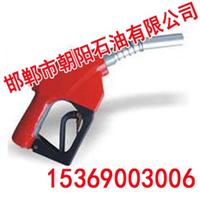 供应加油枪,首选【邯郸朝阳石油】