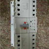 高仿正泰NZ7B-63新款双电源开关