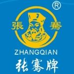 陕西张骞伞业有限责任公司