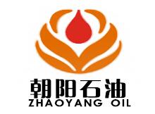 邯郸市朝阳石油有限公司