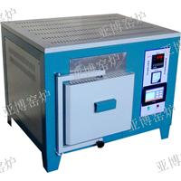供应1600度箱式高温电炉