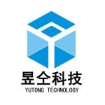 武汉昱仝科技有限公司