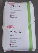 供应食品级美国杜邦EVA 210W