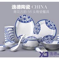 餐具礼品套装 精美陶瓷餐具礼品