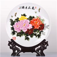陶瓷纪念盘 会议纪念 文化纪念品