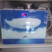 天津云水科技智能直饮水机,零售、招商加盟