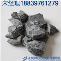 供应新型硅钙锰