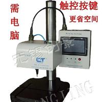 供应高品质激光打标机、气动打标机、标牌机