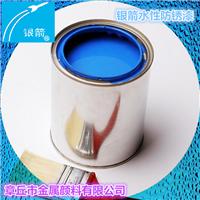 供应银箭水性防锈漆 环保水性漆