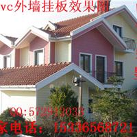供应青岛PVC外墙挂板外墙装饰材料