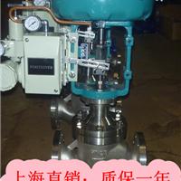 供应ZJHP-16CK DN20气动薄膜调节阀