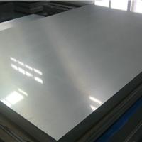 不锈钢平板 橱柜炉具板 磨砂抛光板