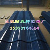 供应洗煤场防风防尘网发电厂挡尘网墙