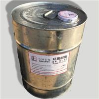 供应广西防腐环氧树脂环氧地坪环氧胶泥