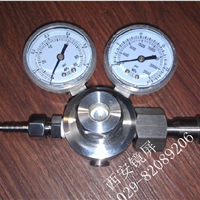 供应氨气不锈钢减压器CGA660钢瓶减压阀气瓶