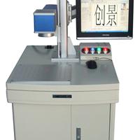 供应气动/激光打标刻字塑料金属铭牌打印机