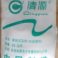 潮州水处理石灰,高纯石灰价格