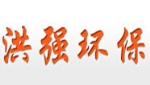 苏州洪强环保工程有限公司