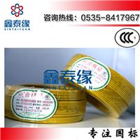 阻燃电线电缆规格-价格山东电缆厂家批发