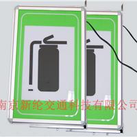 供应LED隧道光电标志牌 消防设备指示标志