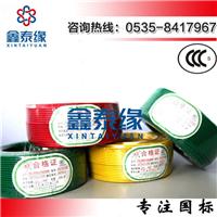2.5平电线品牌厂家直销国标BV电线